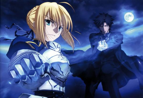 Fate Zero image