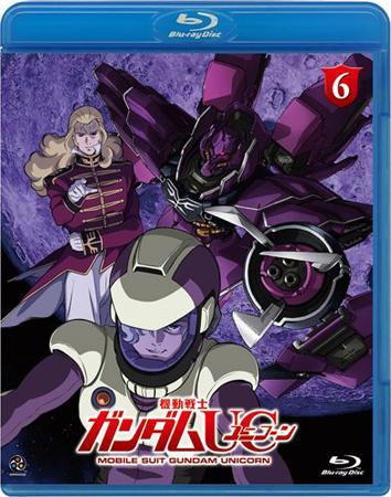 Gundam Unicorn OVA 6