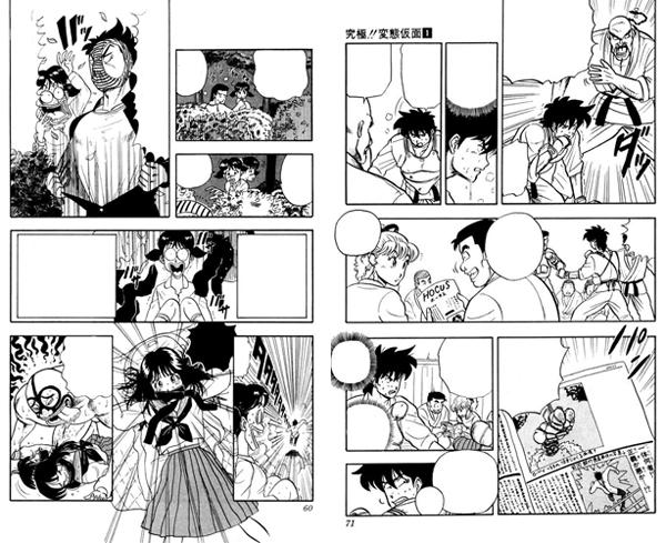 Kostenlose Hentai Manga Film