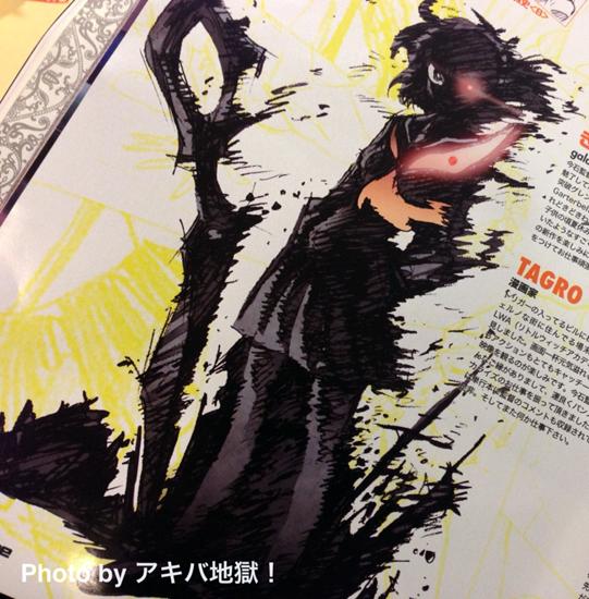 Hiroyuki Imaishi projet anime