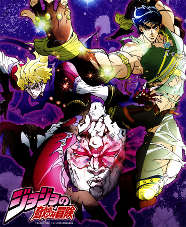 JoJo's Bizarre Adventure TV