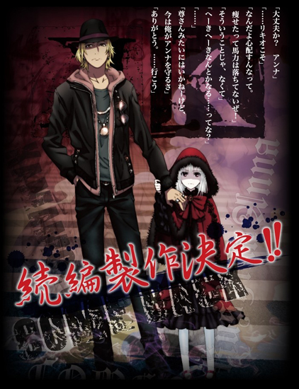K Project K-project-saison-2-visual-art