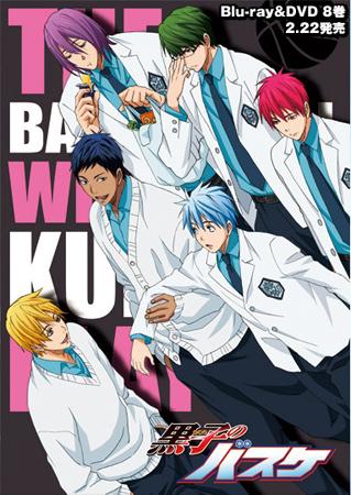 Kuroko no Basket OAV Bluray