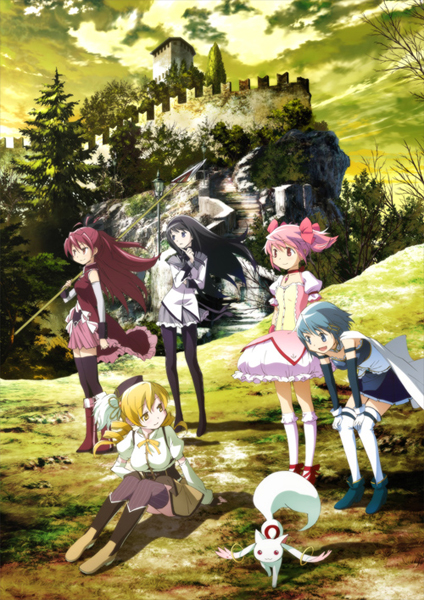 Madoka Magica Movie 1 visual art