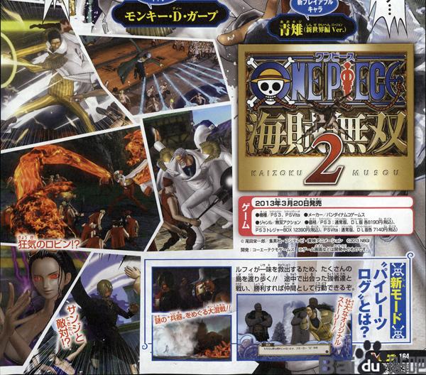 One Piece Pirate Warriors 2 Marine