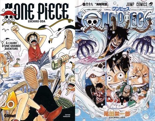 Les Mangas Shonen Les Plus Lucratifs ! Onepiece