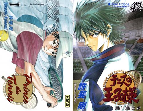 Les Mangas Shonen Les Plus Lucratifs ! Prince-of-Tennis
