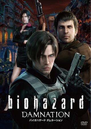 Resident Evil Damnation DVD