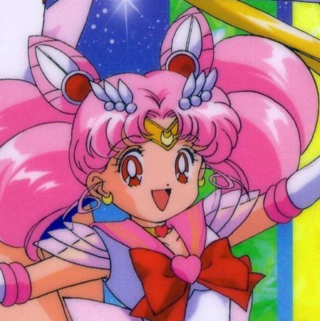 Sailor Chibimoon