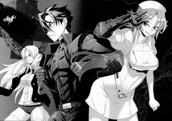 Triage X manga