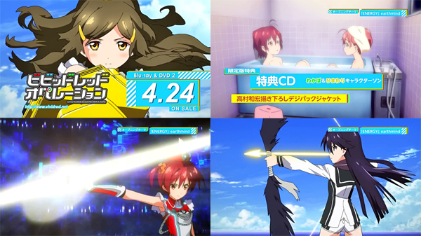 Vividred Operation Bluray