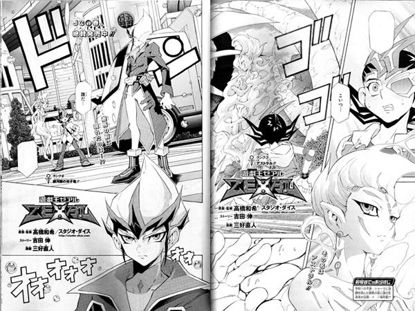 Yu-Gi-Oh Zexal manga