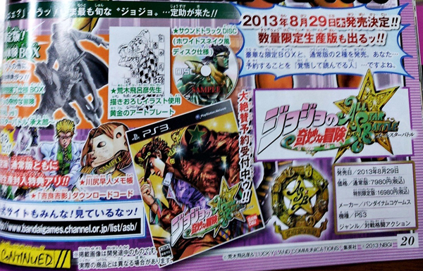 le jeu jojo s bizarre adventure all star battle dat au japon. Black Bedroom Furniture Sets. Home Design Ideas