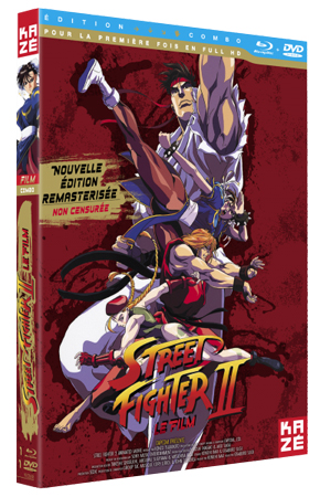 Street Fighter II The Movie Bluray