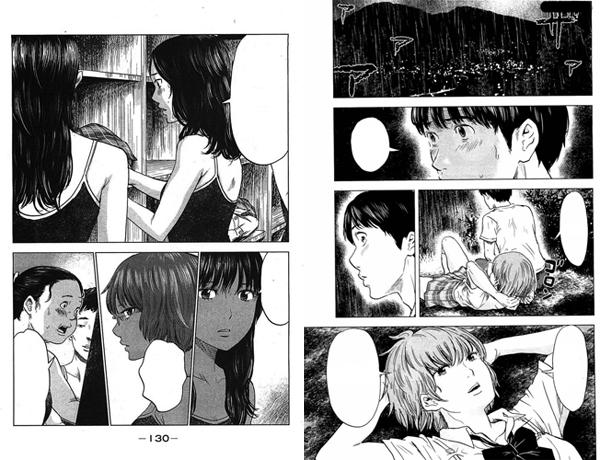 Aku no Hana manga