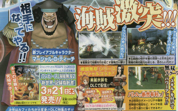 Barbe Noire One Piece Pirate Warriors 2 image