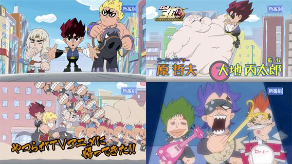 DD Hokuto no Ken anime TV