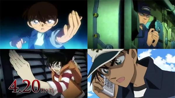 Detective Conan Zekkai no Private Eye