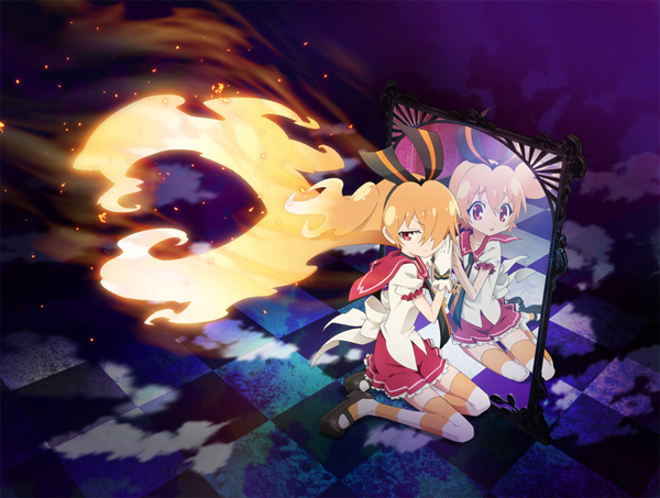 Genei Taiyo image