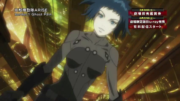 Ghost in the Shell Arise OAV 1 image