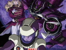 Gundam UC vol.6