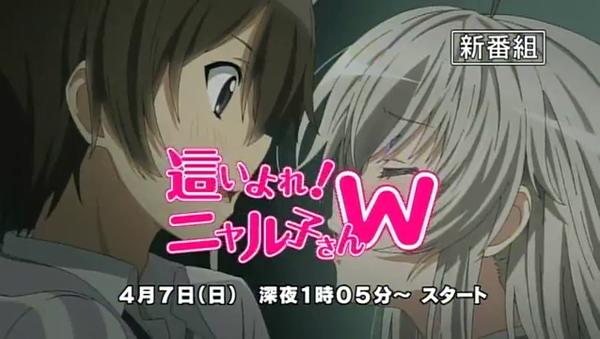 Haiyore Nyaruko-san W