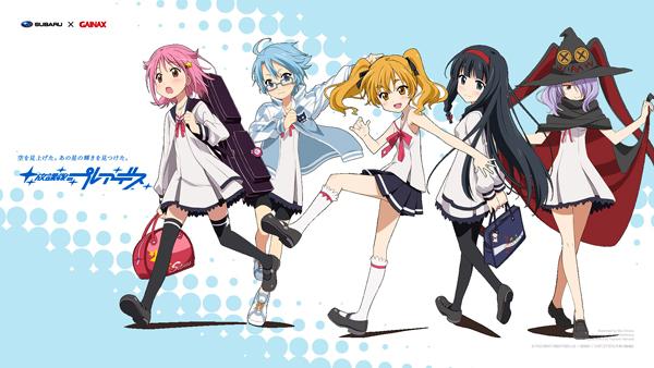 Hokago no Pleiades anime 2011