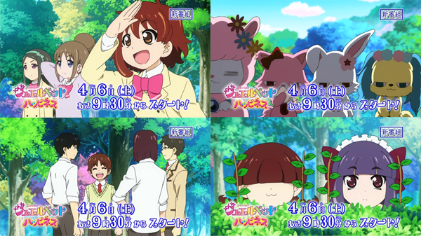 http://adala-news.fr/wp-content/uploads/2013/03/Jewelpet-Happiness.png