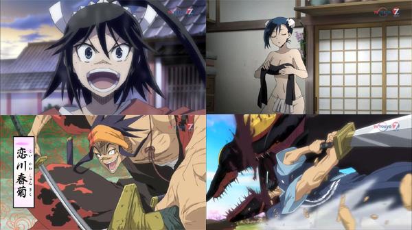 Joujuu Senjin Mushibugyo anime