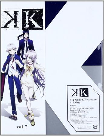 K project DVD 7