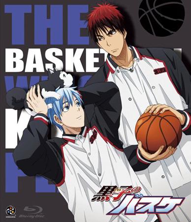 Kuroko Basket Bluray 5