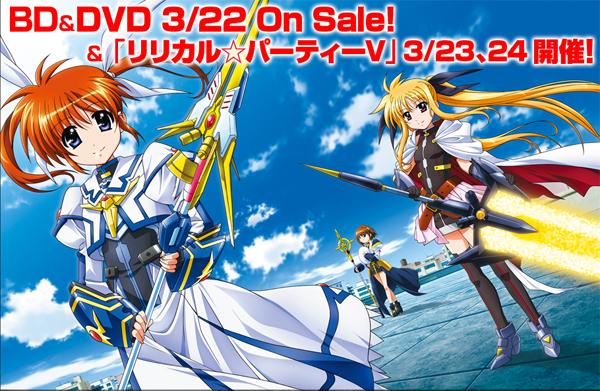 Nanoha Movie 2