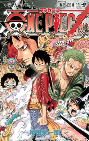 One Piece Manga Tome 69