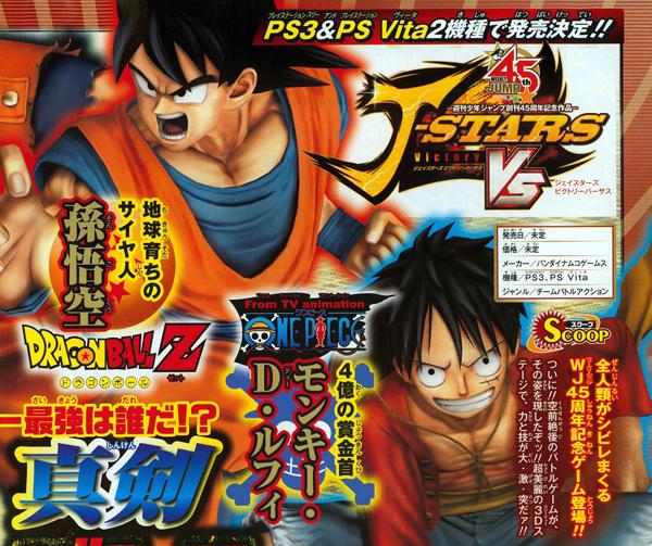 Le Jeu J-STARS Victory VS (Project Versus J), En Images