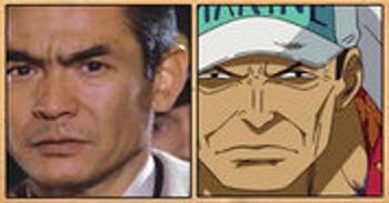 Les célébrités qui ont inspiré certains personnages d'One Piece Akainu_Sakazuki