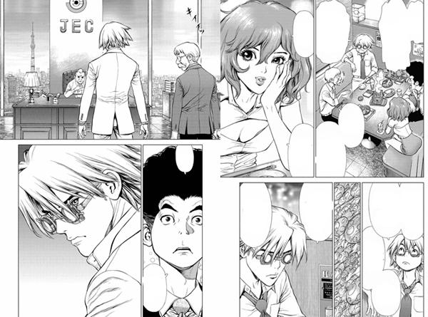 HE manga boichi