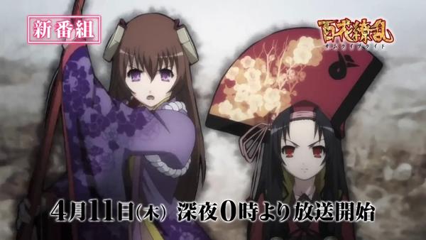 Hyakka Ryouran Samurai Girls Saison 2
