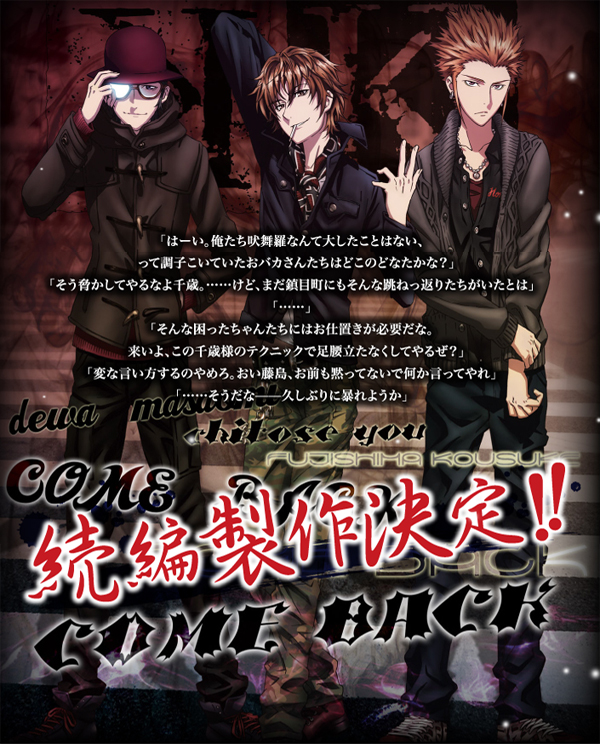 K Project K-Project-Saison-2-visual-art-3