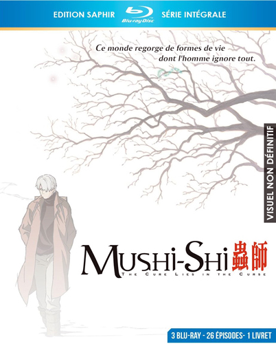 Mushishi Bluray
