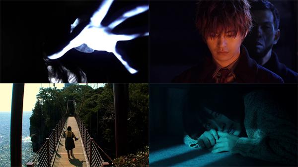 Sadako 3D 2 Teaser