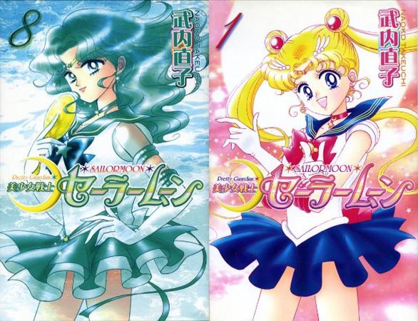 Sailor Moon manga tomes
