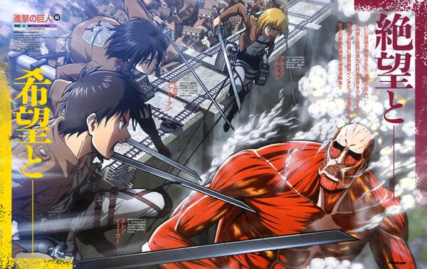 Quel dessin animé regardez vous en ce moment? - Page 30 Shingeki-no-kyojin-attaque-des-titans