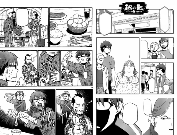 Silver Spoon manga extrait