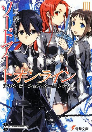 Sword Art Online Roman 11