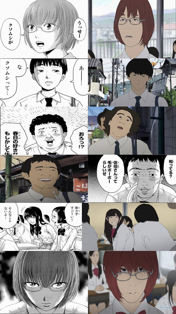 Ai no shinsekai a new love in tokyo 3
