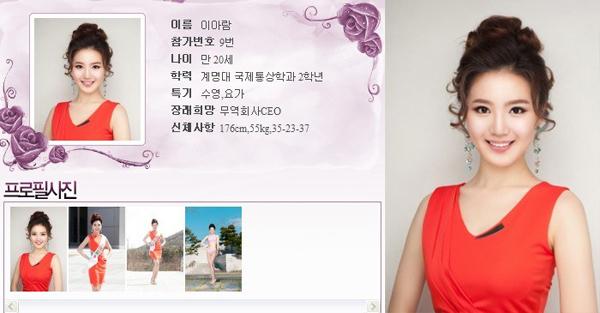 miss korea 2013 candidate
