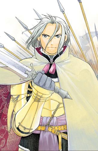 Arslan no Senki manga