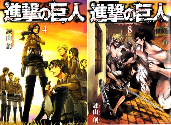 Attaque des Titans tomes manga
