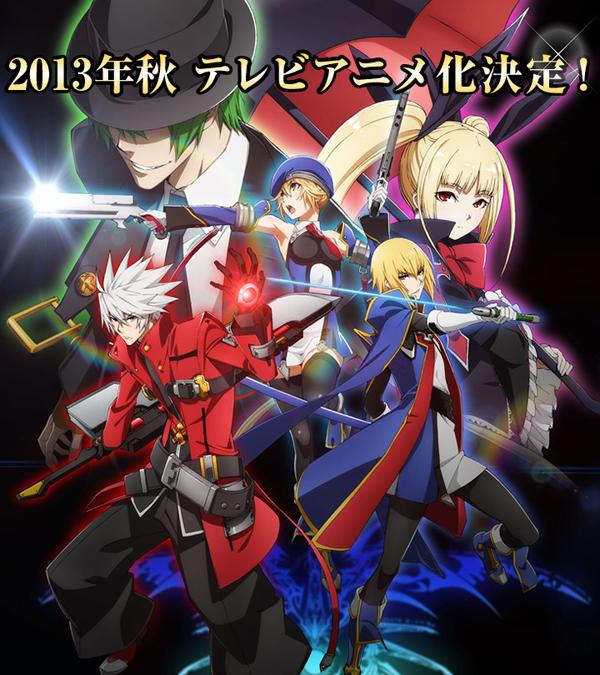 l u0026 39 anime blazblue  dat u00e9 au japon