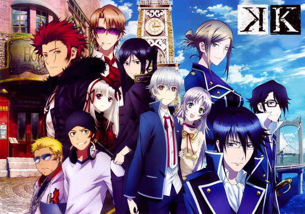 K Project serie tv